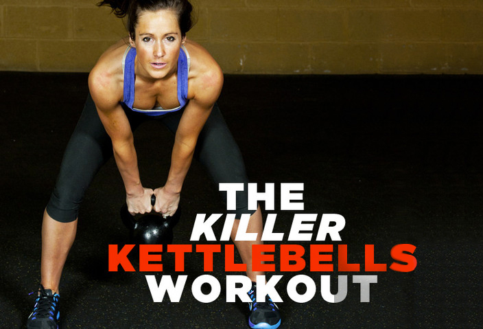 kettlebell exercise for super - photo #35
